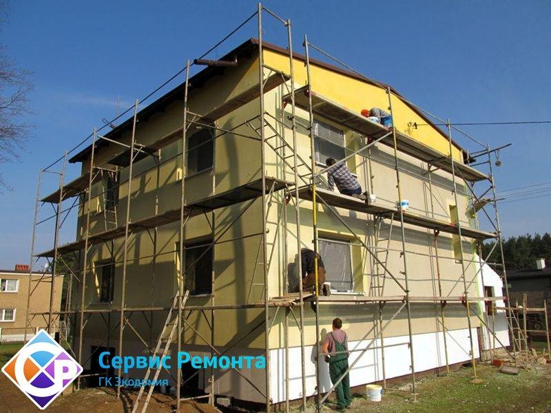 Скачать ппр для ремонта фасадов